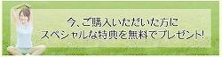 takankubota10.jpg